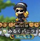 20120902melvil