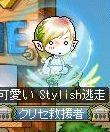 20121001逃走さん
