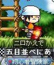 20121021ニロさん