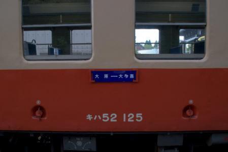 DSC_2867_convert_20120725072049.jpg