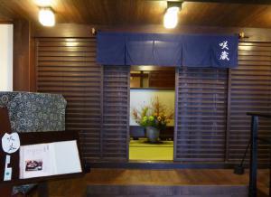 うの家、咲蔵