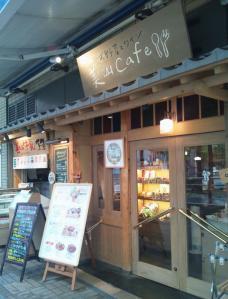 美山カフェ