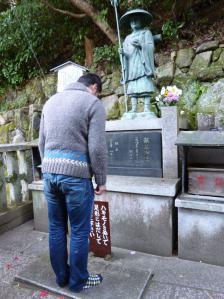 弘法大使の足跡2