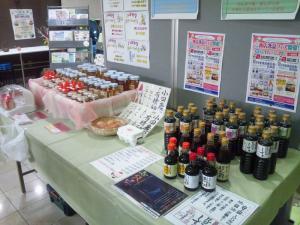 守山駅前総合案内所、物産展2012年12月