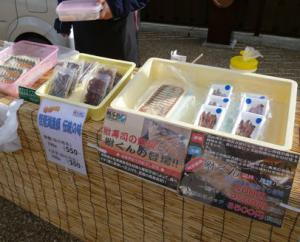 軽トラ市のフナ寿司