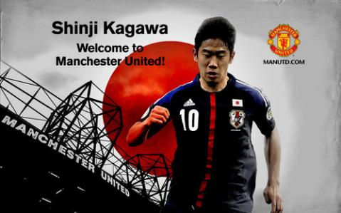 Shinji_Kagawa-united.jpg