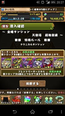 2014-09-19 112738