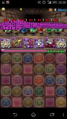 2014-09-19 112824