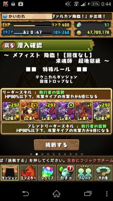 2014-09-24 154444