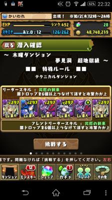 2014-10-02 133240