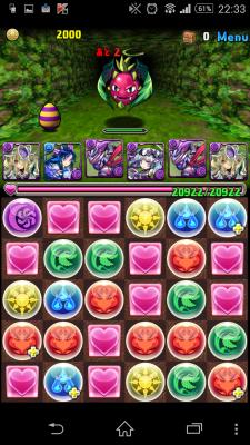 2014-10-02 133309