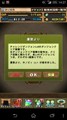 2014-10-08 053743