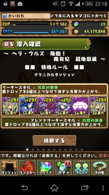 2014-10-23 131853