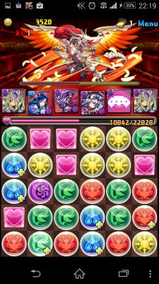 2014-10-23 131955