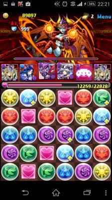 2014-10-23 132203