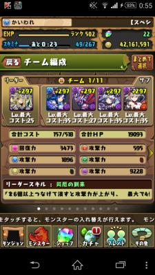 2014-10-25 155534