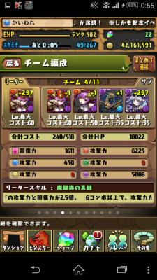 2014-10-25 155552