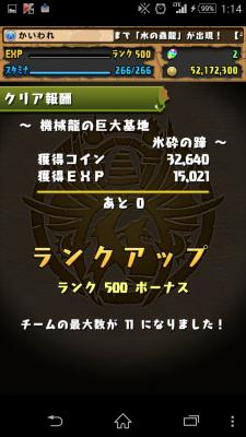 2014-10-19 161419