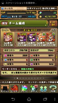 2014-10-25 155540