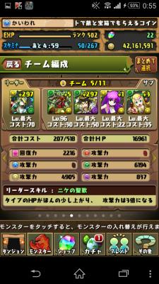 2014-10-25 155559