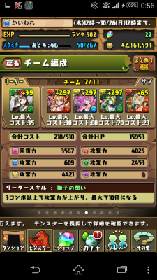 2014-10-25 155612