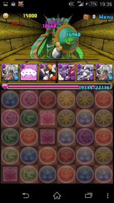 2014-11-01 103616