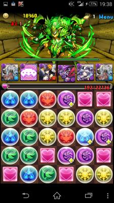 2014-11-01 103808