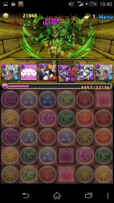 2014-11-01 104040