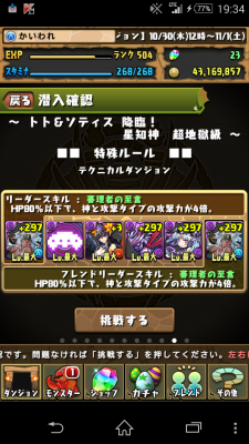 2014-11-01 103453