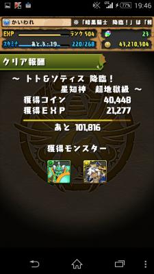 2014-11-01 104645