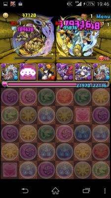 2014-11-01 104633