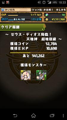2014-11-08 093402
