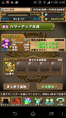 2014-11-08 154547