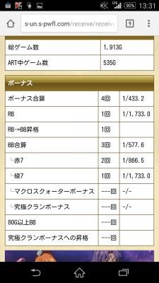 2014-10-12 043144