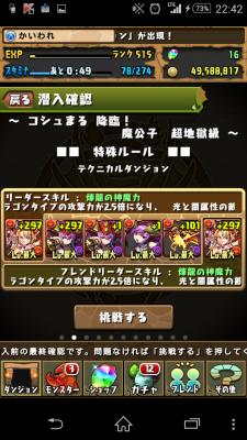 2014-11-27 134248