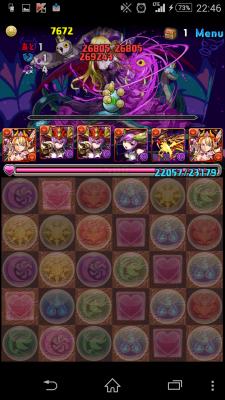 2014-11-27 134634