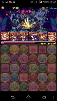 2014-11-27 134758