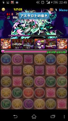 2014-11-27 134921