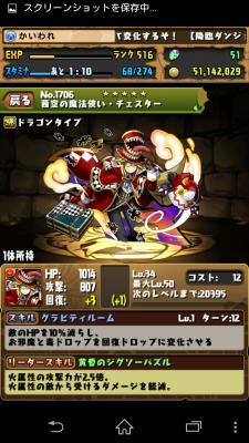 2014-12-01 073845