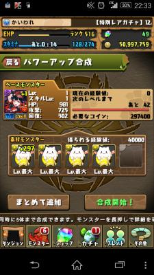 2014-12-01 133322