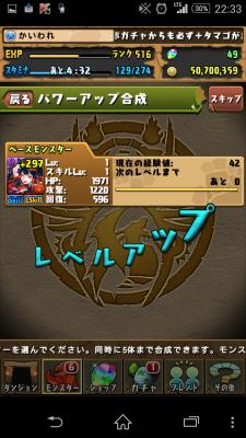 2014-12-01 133405