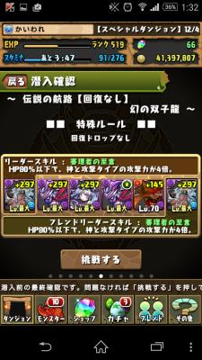 2014-12-05 163253