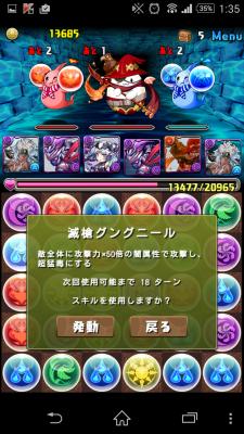 2014-12-05 163522