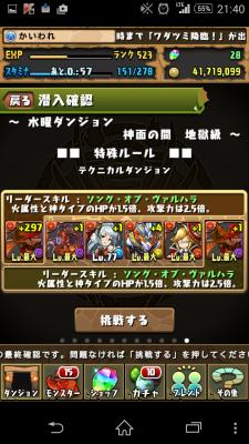 2014-12-10 124101