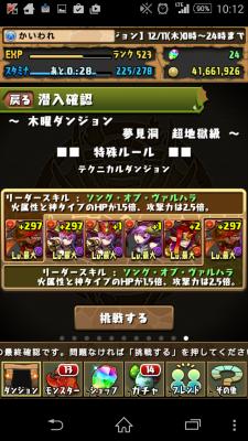 2014-12-11 011255