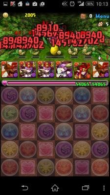 2014-12-11 011320