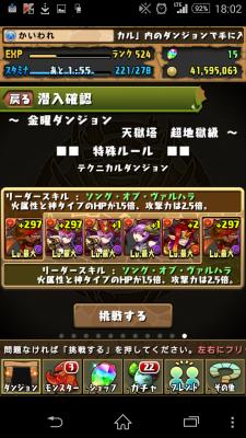 2014-12-12 090256