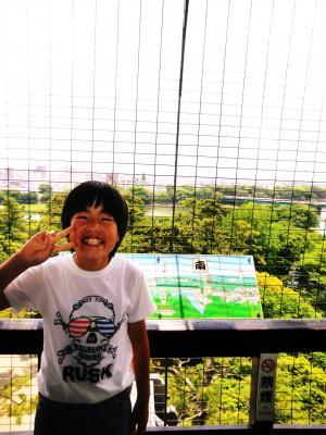 岡崎城 展望