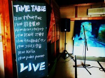 JP音楽祭 LIVE