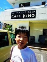 CAFE KINO 8.25 ②